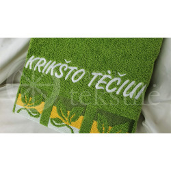 "Embroidered occasional towel with leaves ""Krikšto tėčiui"""